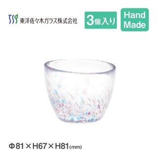 めん猪口 ピンク いろしずく 3個入 東洋佐々木ガラス(WA311)