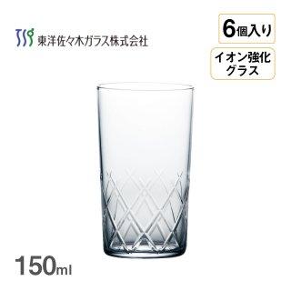 ビールグラス 一口ビール 薄氷 矢来カット 150ml 6個入 東洋佐々木ガラス(B-21105CS-C745)