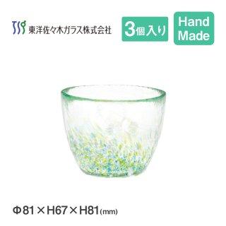 めん猪口 緑 いろしずく 3個入 東洋佐々木ガラス(WA312)