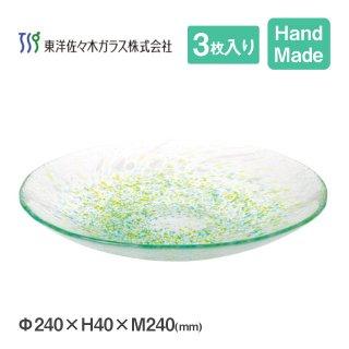 麺皿 緑 いろしずく 3個入 東洋佐々木ガラス(WA322-3pc) 麺皿
