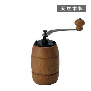 手挽きコーヒーミル グラノス 18cm(205388-1pc)