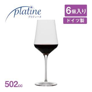 ワイングラス プラティーヌ ボルドー 502cc 6個セット (1792-6pc)