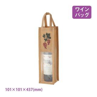 ワインバッグ 不織布 1本用 窓付き 100枚入 (7129)