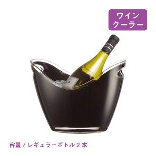 ワインクーラー ゴンドラ ヴィノ S 2本用 (2928)