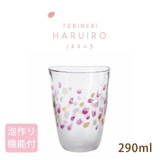 ビアグラス 290ml 泡づくり haruiro 春色 アデリア 石塚硝子(9548 )