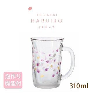 ジョッキ 310ml 泡づくり haruiro 春色 アデリア 石塚硝子(9549 )