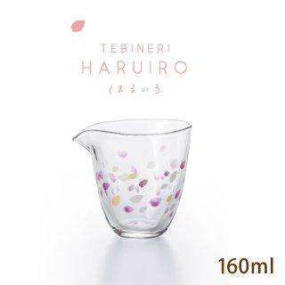 片口 フリーカップ 160ml haruiro 春色 アデリア 石塚硝子(6104 )