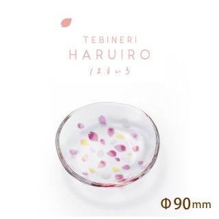 豆皿 haruiro 春色 アデリア 石塚硝子(6107 )