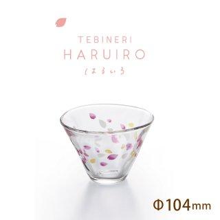 小付 小鉢 haruiro 春色 アデリア 石塚硝子(6108 )