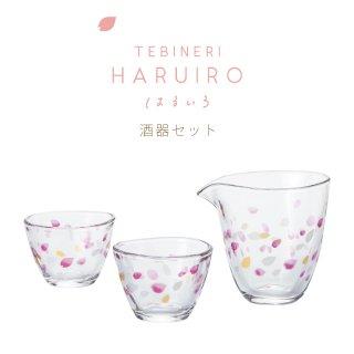 酒器セット haruiro 春色 アデリア 石塚硝子(S-6318)