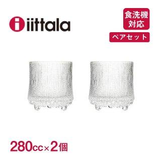 オールドファッション iittala イッタラ ウルティマツーレ 280cc 2個セット(1008516)