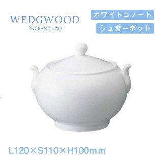 シュガーポット 2個セット ホワイトコノート ウェッジウッド WEDGWOOD(536100-3710)