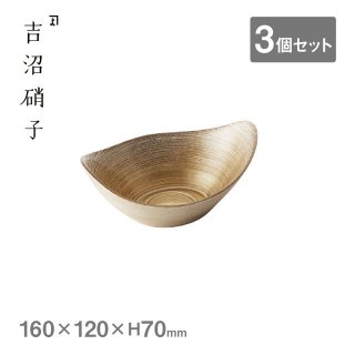 楕円小鉢 サークル ゴールド 3個セット 吉沼硝子(20-216SG)