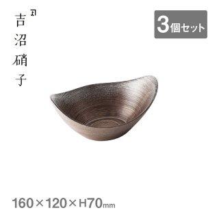 楕円小鉢 サークル ブロンズ  3個セット吉沼硝子(20-216BZ)