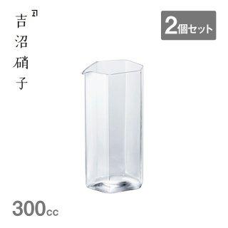 デカンタ 変形角柱 中 300cc 2個セット 吉沼硝子(YD1-130DC)