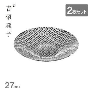 浅鉢 七宝 27cm 黒  2枚セット吉沼硝子(20-620KU)