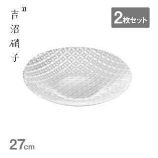浅鉢 七宝 27cm 白  2枚セット吉沼硝子(20-620SI)