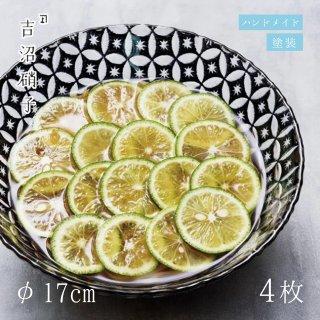 中鉢 φ17cm 4枚 七宝 中鉢 黒 吉沼硝子(19-619KU)