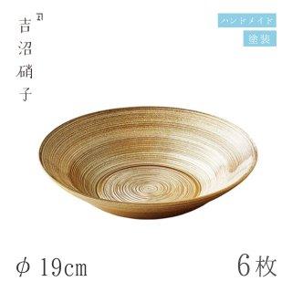 中鉢 φ19cm 6枚 サークル 浅中鉢 ゴールド 吉沼硝子(19-210SG)