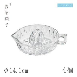 レモン絞り器 φ14.1cm 4枚 レモン絞り 大 吉沼硝子(YLL)