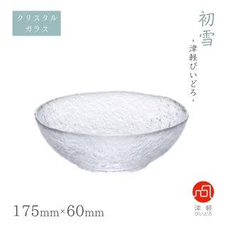 中鉢 初雪 アデリア 石塚硝子 津軽びいどろ(F-77661)