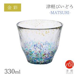 ロックグラス 330ml MATSURI まつり アデリア 石塚硝子 津軽びいどろ 金彩(F-71890)