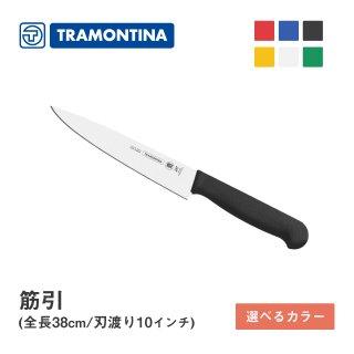 筋引 全長38cm プロフェッショナルマスター トラモンティーナ(24620-000)