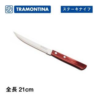 ポリウッド ステーキナイフ レッド 6本セット トラモンティーナ(21100-475)