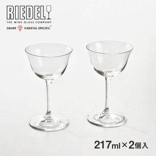 リーデル バー グラス サワーグラス 217cc 2個セット 6417/06 (245)