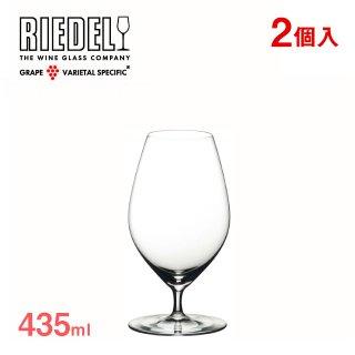 リーデル ヴェリタス ビアー 6449/11 435cc 2個入(6449-11)