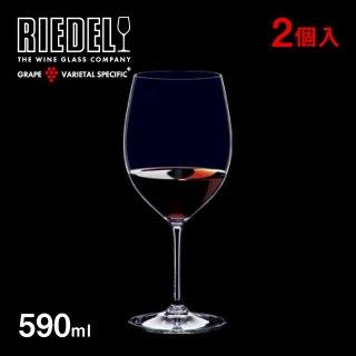 リーデル ヴィノム ブルネッロ・ディ・モンタルチーノ 6416/90 590cc 2個入(6416-90)
