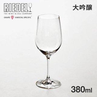 リーデル ヴィノム 大吟醸 0416/75 380cc (0416-75)