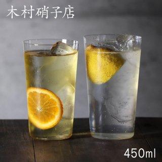 木村硝子店 コンパクト 14oz 450ml タンブラー(144-1)