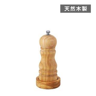 ペッパーミル オリーブ ペッパーミル(205102-1pc)