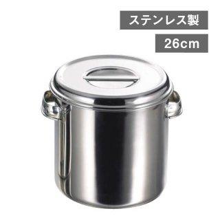 シェフ 丸型キッチンポット26cm 手付(201231-1pc)