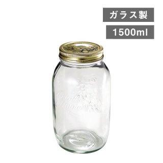 キャニスター Q.S. キャニスター 1500ml 6個(202072-6pc)