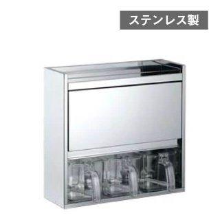 キッチンラック ステンレス調味料キッチンキャビネット(201484-1pc)