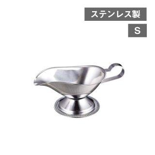 皿 アメリカンソースポット S 2枚(201741-2pc)