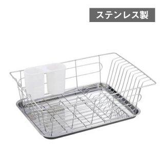 水切りカゴ 水切りトレーセット(201864-1pc)