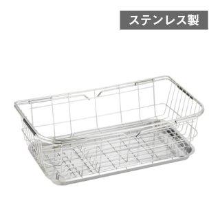 水切りカゴ スライド式バスケット スリム(203364-1pc)