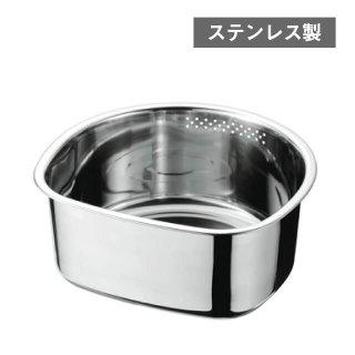 洗い桶 プチおけ D型(204622-1pc)