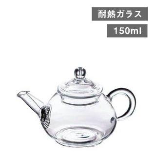 花茶 ポット 150ml (201376-1pc)