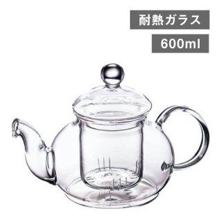 ティーポット 花茶 ポット 600ml(201389-1pc)