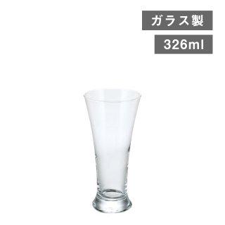 ピルスナー フレア 326ml 12個(234947)