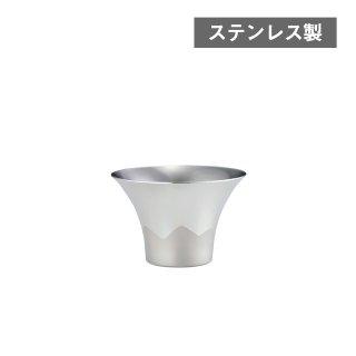 富士山 ぐい呑み ステンレス (205204-1pc)