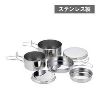 食器セット ツーリングクッカーセット 6pcs(204618-1pc)