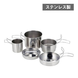 食器セット ツーリングクッカーセット 5pcs(204619-1pc)