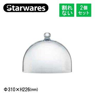 ケーキドーム 丸 深型 3個セット スターウェアズ Stawares(SW-919223-3pc)