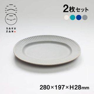 SAKUZAN 作山窯 オーバル プレート 2枚セット Stripe(19988-2pc-va)
