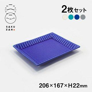SAKUZAN 作山窯 トーストプレート 2枚セット Stripe(20007-2pc-va)